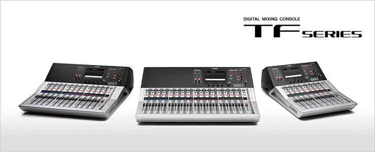 Lançamento – Yamaha Série TF